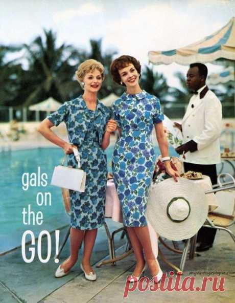 Стильная мода 1950-х