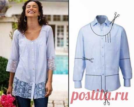 Переделка мужских рубашек в женственные блузы — Сделай сам, идеи для творчества - DIY Ideas
