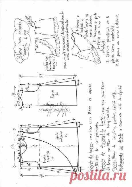 Расклешенная блуза с оборками - DIY- марлен мукай - детская форма