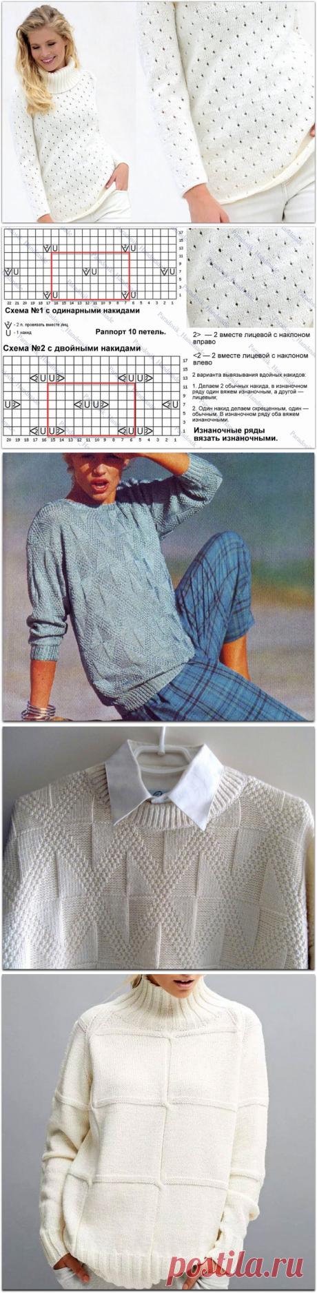 6 белоснежных свитеров для осени и зимы: ажуры, косы и теневые узоры | Paradosik_Handmade | Яндекс Дзен