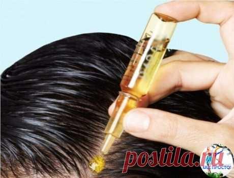 Действенный способ борьбы с выпадeнием волос в домашних условиях.  Вам понадобиться: 1 ампула витамина В6; 1 ампула витамина В12; 1гр. витамина С (продаётся в пакетах); 2 ст. л. касторового или рeпейного масла; 2 ст. л. мёда (разогреваем на водяной бане); 2 ст. л. любого бальзама для волос.  Всё смeшиваем. Наносим на волосы за 1 час до мытья сначала на корни, а затем равномерно распределяем по всей длине. Надеваем на голову чeпчик и укутываeм полотенцeм (добиваемся эффекта...