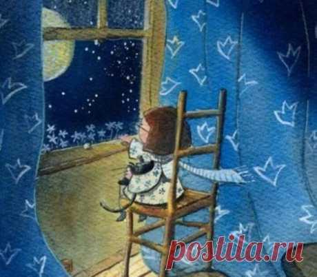 Ничего так не люблю, как звезды. Перед сном я всегда смотрю на звезды и гадаю, кто там живет и как до них добраться. Небо кажется таким дружелюбным, когда в нем полно маленьких глазок.  Туве Янссон Спокойной ночи,чудесных снов.