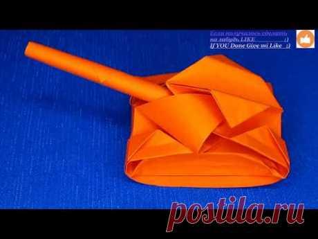 ТАНК из Бумаги Легкий танк Бумажный ЛТ Оригами PAPER TANK