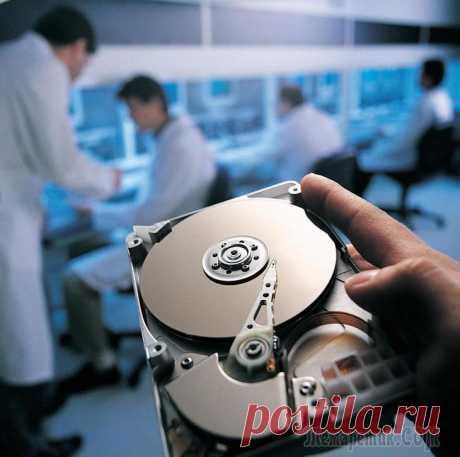 Восстановление удаленных данных с жесткого диска и внешнего носителя Довольно часто пользователи ПК сталкиваются с неприятной ситуацией, когда нужно восстановить пропавшие с жесткого диска данные, которые были стерты по ошибке или случайности. Такие данные система отме...
