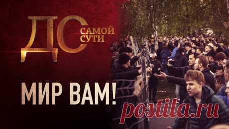 #Православие #Екатеринбург #Храму_быть #я_за_Храм