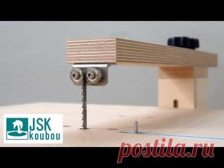 How to make Jigsaw Table Machine || DIY Jigsaw Table 【JSK】