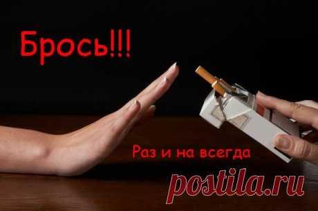 Как бросить курить за 1 день или чудеса Масленицы!