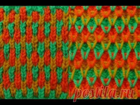 Three-colored pattern. Knitting on spokes. Knitting. Pattern