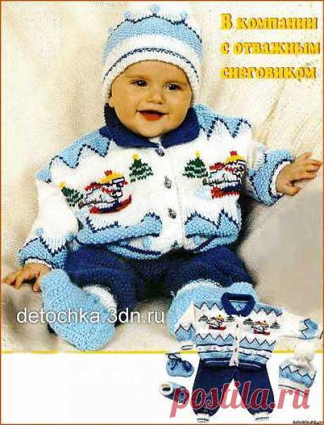 Вязаный комплект с мотивом «отважный снеговик» - Вязание комплектов и комбинезонов для новорожденных - Вязание малышам - Вязание для малышей - Вязание для детей. Вязание спицами, крючком для малышей