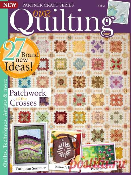 Our Quilting Vol.2 2017