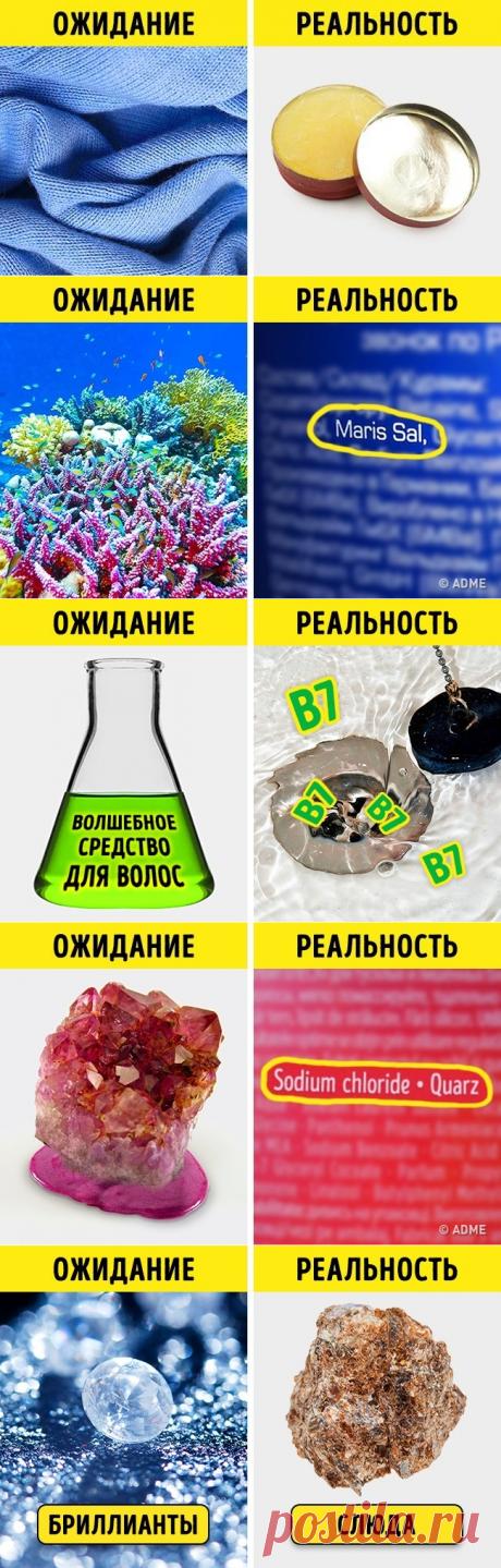 7 компонентов шампуня, которые «не работают» так, как обещал производитель