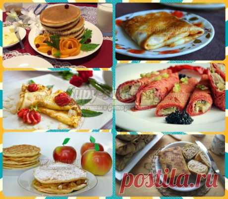 """TOP - 20 stuffings for pancakes + recipes of pancakes! Release 291\"""" Recipes, photorecipes, meat dishes, fish dish, vegetables dish, pastries, cakes, drinks, jams, jam, desserts"""
