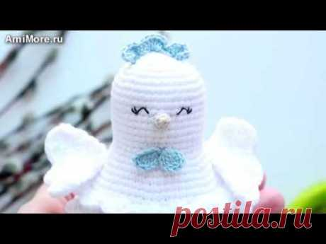 Амигуруми: схема Пасхальная курочка. Игрушки вязаные крючком - Free crochet patterns. - YouTube