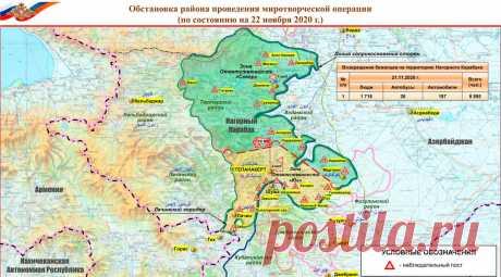 Позиция РФ по Карабаху | world pristav - военно-политическое обозрение