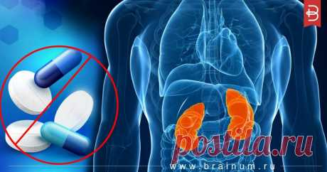 10 medical supplies which cause injuries of kidneys: Please, share this information with the relatives!