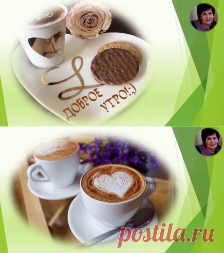 Как связаны кофе и психология