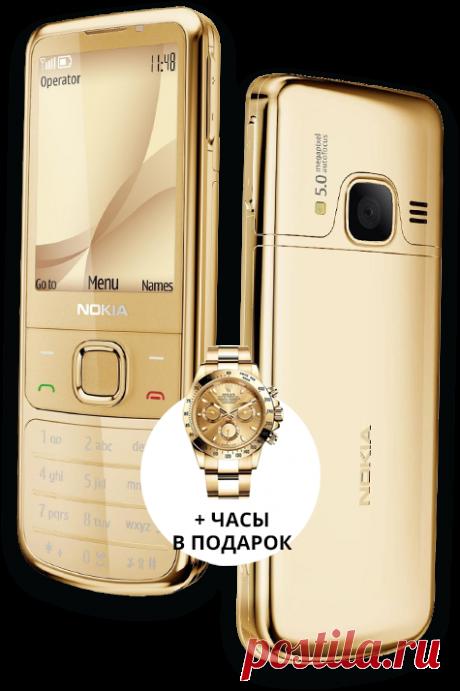 NOKIA 6700+часы в подарок!