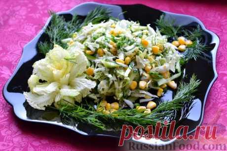 САЛАТ из пекинской капусты - лучшие рецепты!