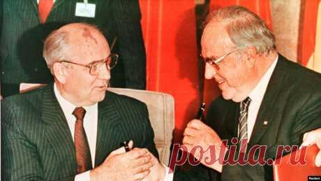 """(+4) Горбачёв: падение Берлинской стены стало """"шагом на пути к свободе"""""""