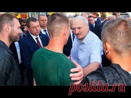 Лукашенко: Мы с Путиным одного мнения! Заварушка эта не напрасно!