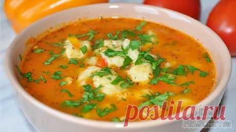 Непревзойденный томатный суп с клецками - Если вы любите легкие овощные супы, то я хочу предложить приготовить непревзойденный томатный суп с клецками. Такой супчик привлекает внимание не только своим восхитительным вкусом, но и потрясающим видом. Это... Read more »