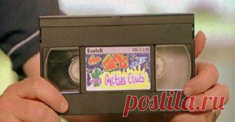 Не выбрасывайте старые видеокассеты, вот как вы можете перевести содержимое на свой компьютер Простой способ использования старых видеокассет