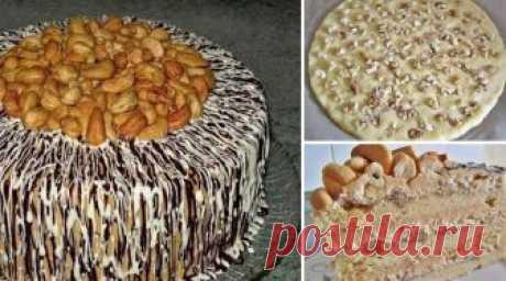 Шикарный торт «Прекрасная Маркиза». Удивительно воздушный и нежный Это сказочно вкусный торт! Обязательно приготовь для своих родных! Ингредиенты: Для песочных...