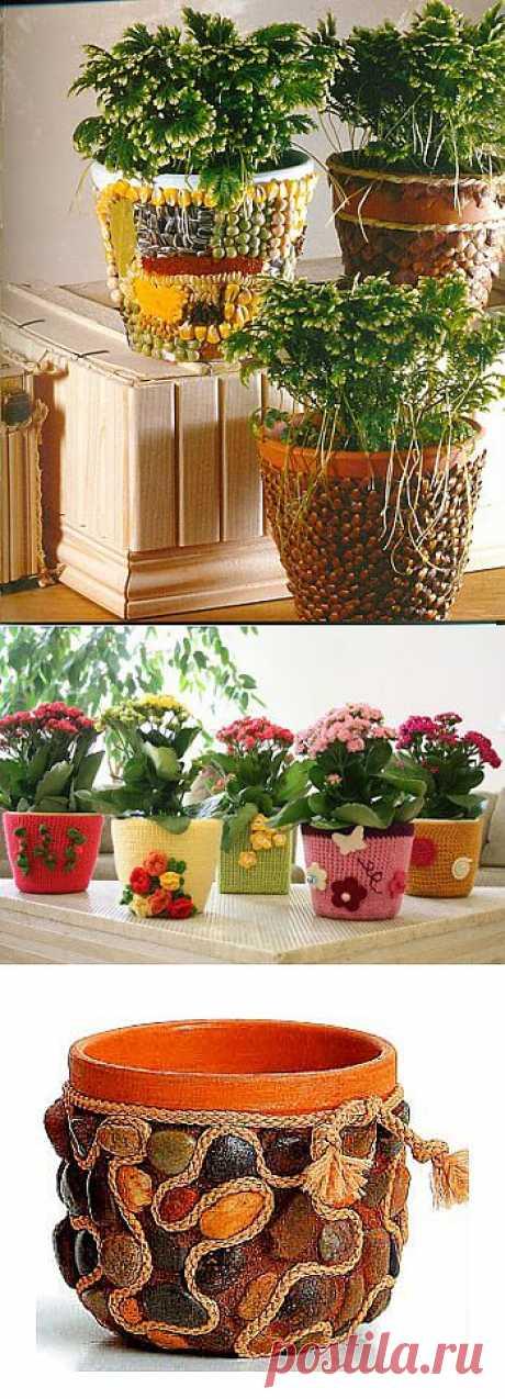 15 идей для декорирования цветочных горшков.