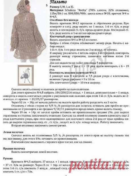 Женское пальто с капюшоном вязаное крючком.Women's hooded coat Crochet.   Вязание для всей семьи