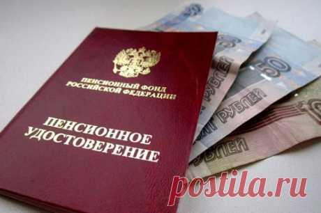 Пенсионный возраст в России с 2018 года: последние новости