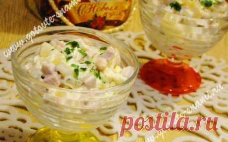 Салат с белой фасолью рецепт/предлагаю очень вкусный и легкий в приготовлении салат, который займет достойное место на вашем столе, и который смело можно отнести к недорогим салатам на Новый Год, что, согласитесь, тоже немаловажно)) | Готовьте с нами