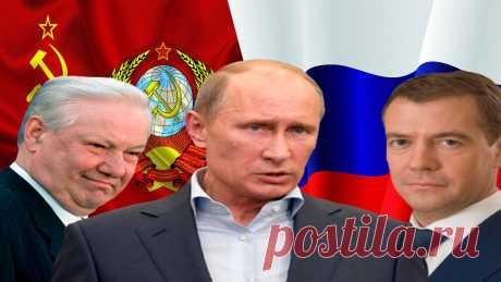 Нашел интересные факты которые утверждают что СССР вовсе не развалился. Часть 2 | Блог обычного Россиянина  | Яндекс Дзен