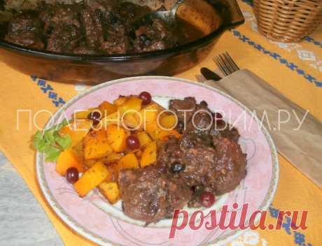 Как вкусно приготовить свинину в духовке: пряная свинина с клюквой. Ммм… вкуснее не бывает 😋 Вкуснее и нежнее мяса не бывает. Если вы не знаете, как вкусно приготовить свинину в духовке, чтобы мясо было сочным и нежным, это тот самый рецепт... 👍