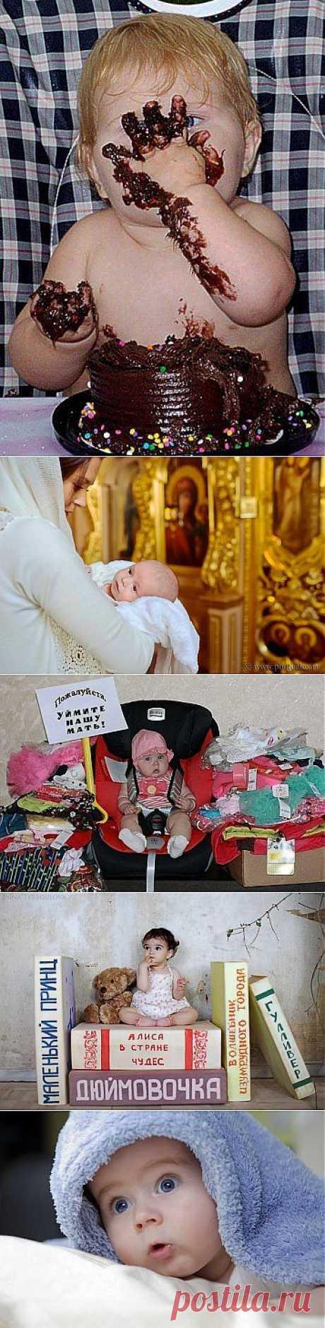 (+1) тема - Истинное счастье на планете))) Наши дети)))) | О наших детях