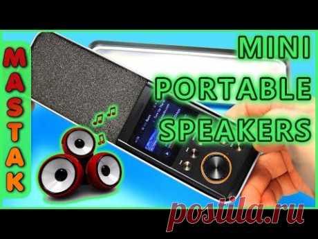 DIY Мини Портативные Колонки. How to Make Mini Portable Speakers. Как сделать MP3 портативную колонку своими руками. Приятного Вам просмотра и прекрасного настроения! :) MastakShow - LifeHacks - это лучшие лайфхаки, самоделки, советы и другие интересные и познавательные видео каждую неделю!