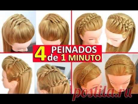 4 Peinados Casuales para Cabello Largo con Trenzas Diademas Faciles y Rapidos - YouTube