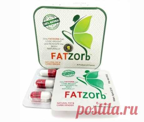 FATZOrb - капсулы для похудения! https://fatdari.goodsalediscount.com/?callrid=1012_BA93 Самый эффективный жиросжигатель! Капсулы «FATZorb» (Фатзорб) на сегодня являются одними из самых безопасных и эффективных средств по борьбе с лишним весом, вызванным ожирением, набором веса во время беременности, от переедания, а также в среднем возрасте - когда в организме происходят гормональные изменения. Показать полностью...