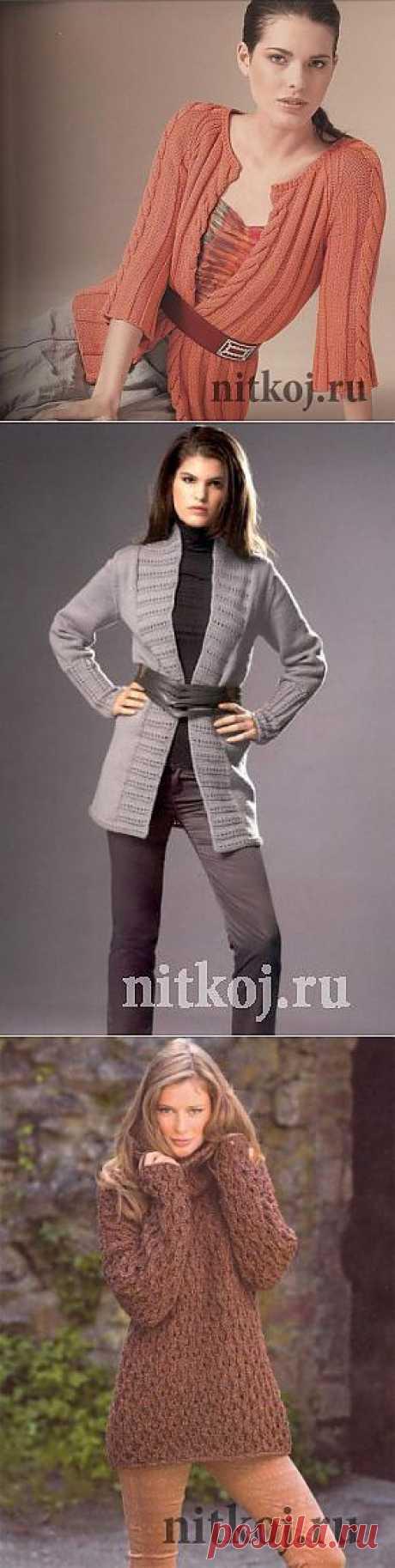 Пуловер, жакет, свитер » Ниткой - вязаные вещи для вашего дома, вязание крючком, вязание спицами, схемы вязания