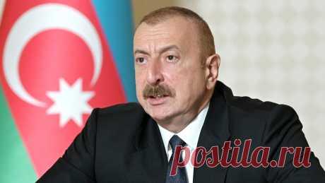 Алиев сообщил о взятии под контроль азербайджано-иранской границы - Газета.Ru | Новости
