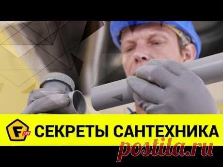 Как врезаться в пластиковую трубу, если ножовкой не подобраться