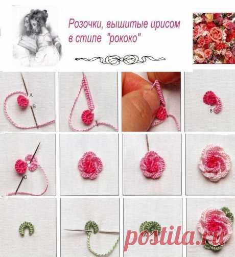 Вышитые объёмные цветы: как делать — DIYIdeas