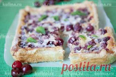 Швейцарский пирог с вишней Нежный, ароматный со вкусом кокоса пирог, который подарит моменты настоящего блаженства. Безумно вкусный пирог получается из свежей вишни, но его можно готовить и из замороженной. Попробуйте!   Ингред…