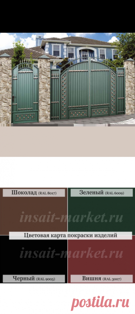 """Кованые ворота """"Античные"""""""
