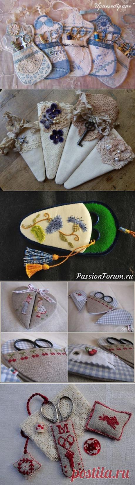 Мадам Рукоделкина - идеи и образы для рукоделия.Чехлы для ножниц. Идеи для вдохновения