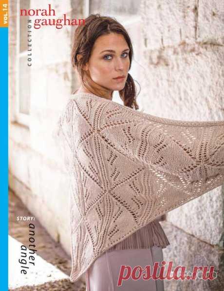 Berroco Norah Gaughan - Vol.14
