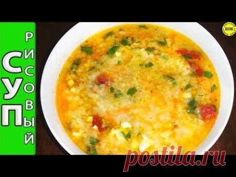 Рисовый суп с яйцом и вялеными помидорами