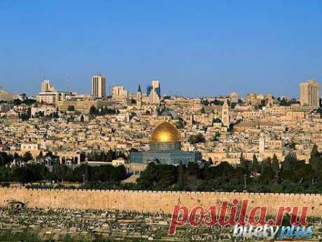 Вид на Иерусалим, Израиль
