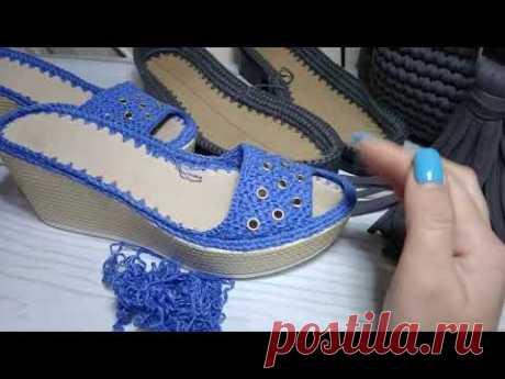 Вязаная обувь. Рабочие процессы. Что сейчас вяжу.Обувь крючком. Обувь на подошве крючком.