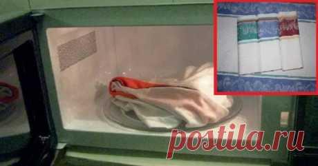 Как отстирать кухонные полотенца с помощью микроволновки. Стали словно вчера купленные! — FunnyReps