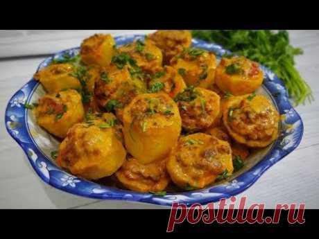 КАРТОШКА В ДУХОВКЕ, КАКАЯ ЖЕ ОНА ВКУСНАЯ/ НА ОБЕД ИЛИ НА УЖИН /Stuffed potatoes in the oven